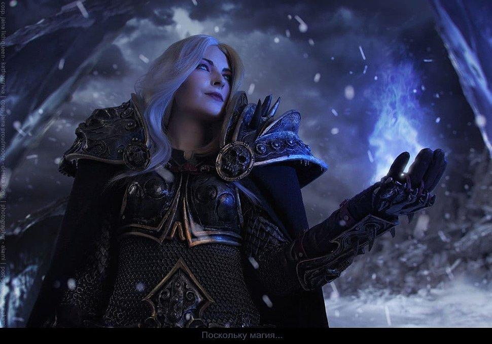 Russian Cosplay: Jaina Proudmoore (World of Warcraft) by Denika Kiomi