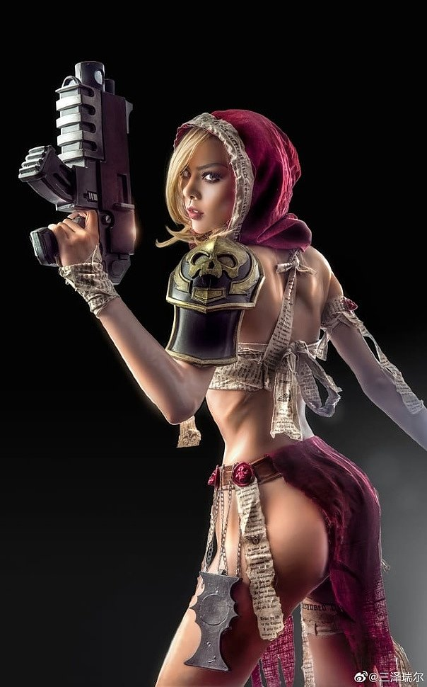 Cosplay: Sister Repentia (Warhammer 40k)