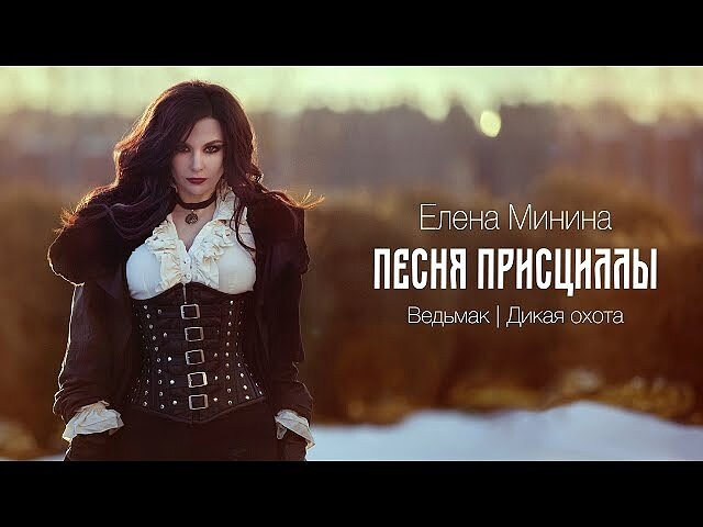 [Music Video] Priscilla's Song (The Witcher 3) by Elena Minina